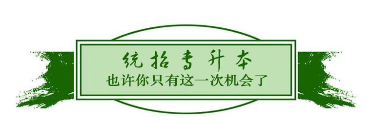 扬州邗江区2019年统招专升本报名条件