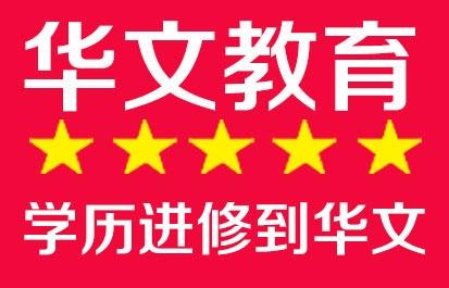 扬州商务英语学历提升