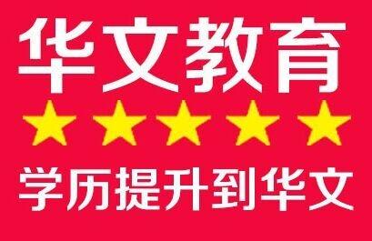 扬州成人高考辅导中心
