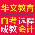 扬州上班族学历提升方案