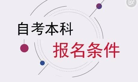 2018年扬州市成人函授大专本科招生