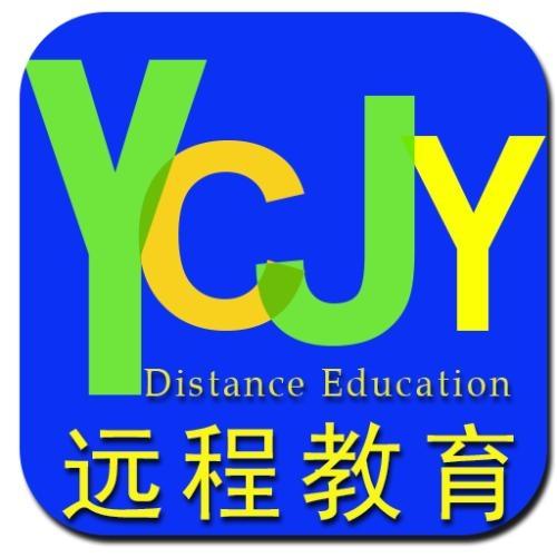 2018扬州远程网络教育学历提升